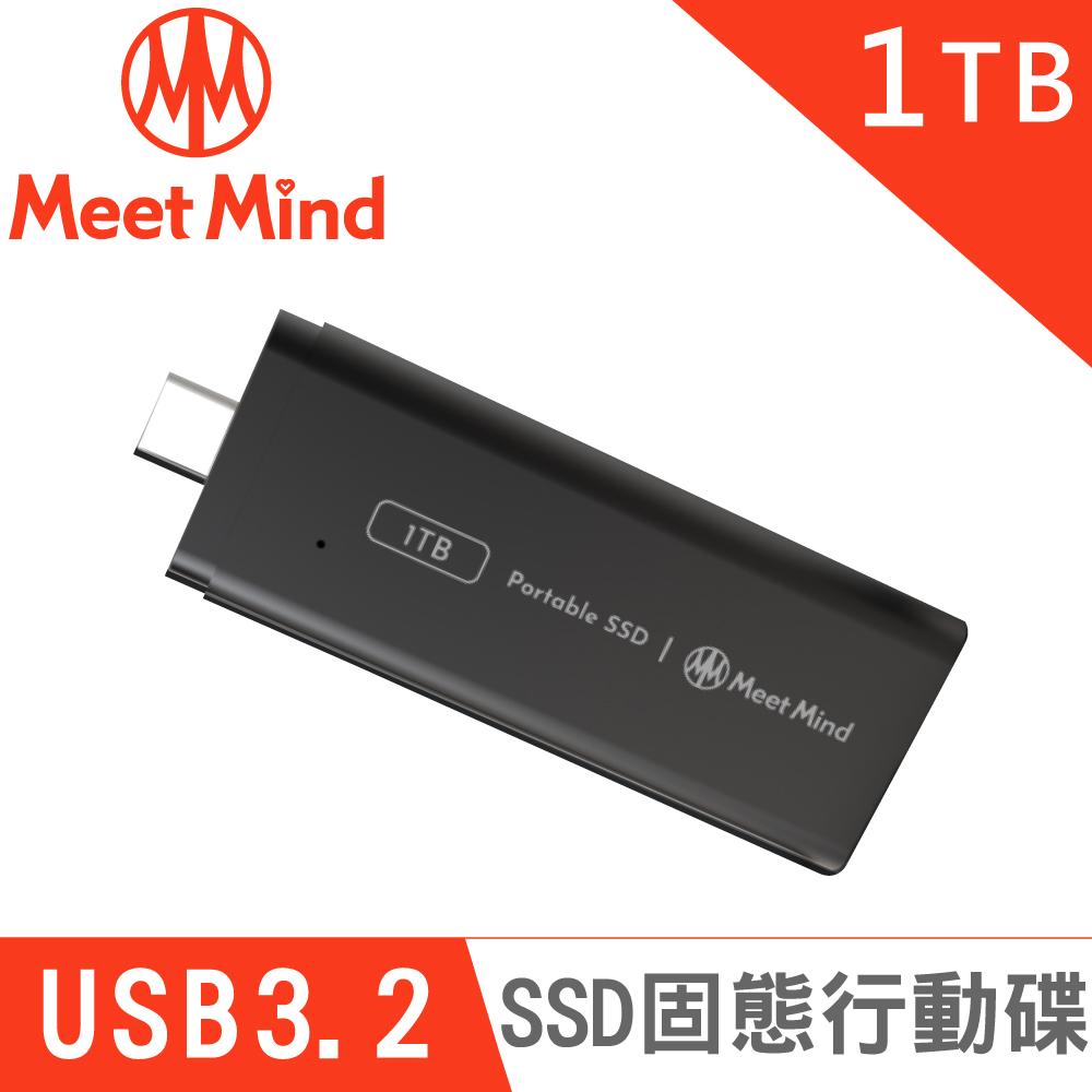 Meet Mind GEN2-04 SSD 固態行動碟 1TB 黑色
