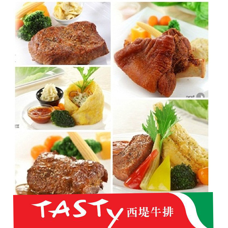 【會員日嚴選】西堤牛排套餐禮券4張