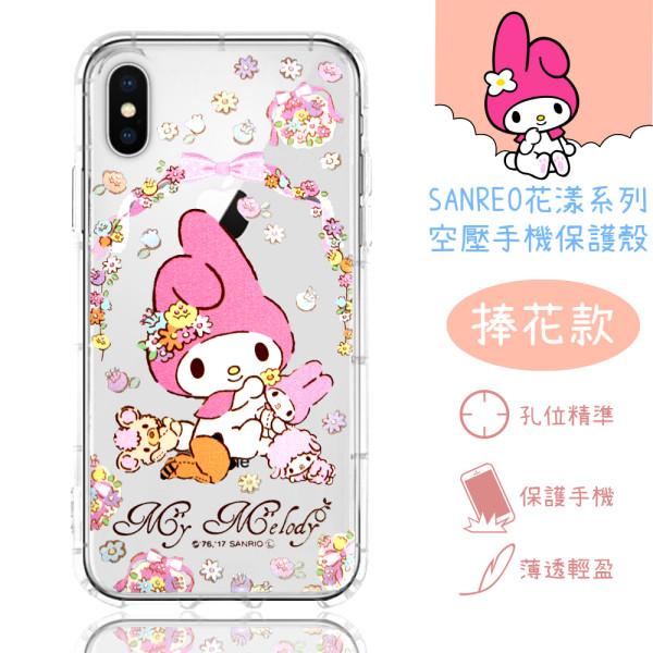 【美樂蒂】iPhone XS /X (5.8吋) 花漾系列 氣墊空壓 手機殼(捧花)