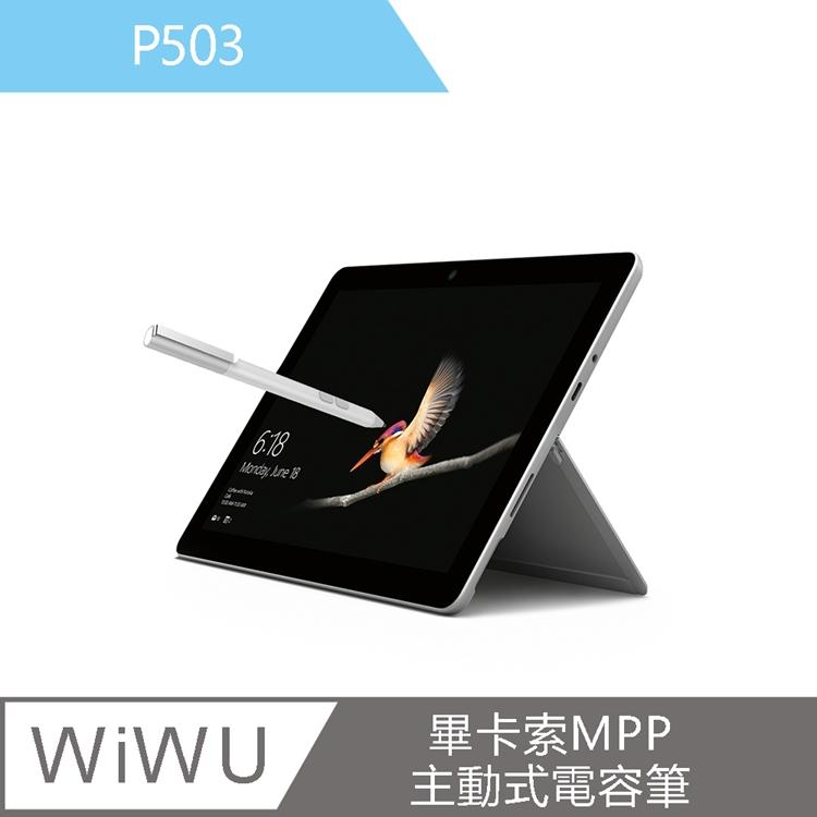 【WiWU】畢卡索MPP主動式觸控手寫電容筆P503 - 黑色