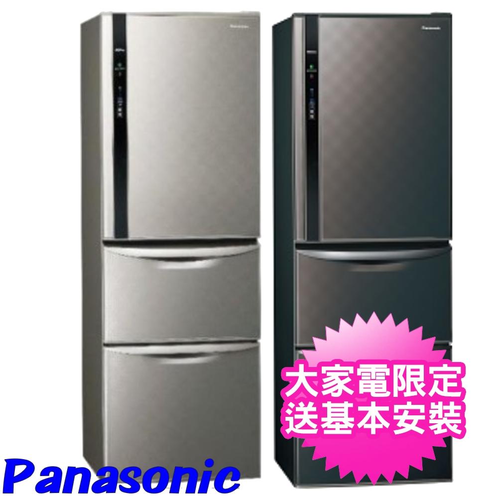 【Panasonic國際牌】385L三門變頻冰箱- 銀河灰 NR-C389HV-S