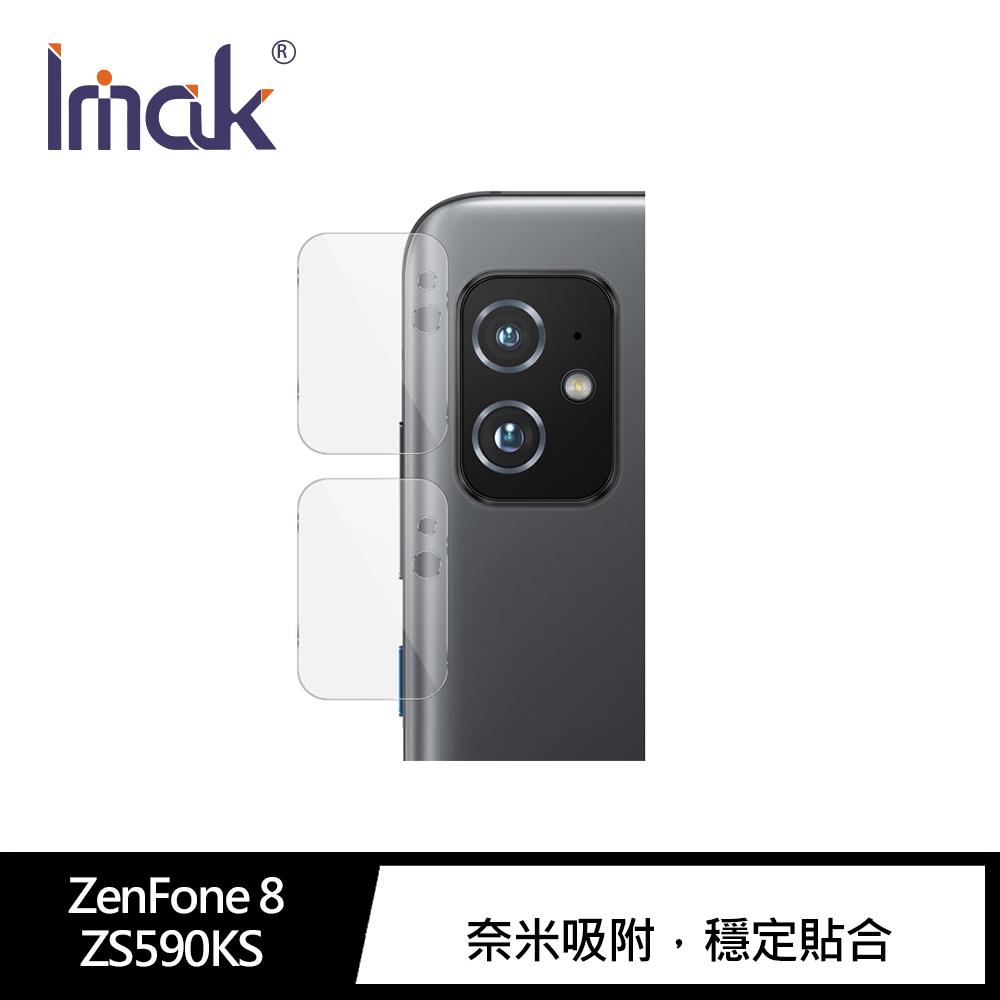 Imak ASUS ZenFone 8 ZS590KS 鏡頭玻璃貼