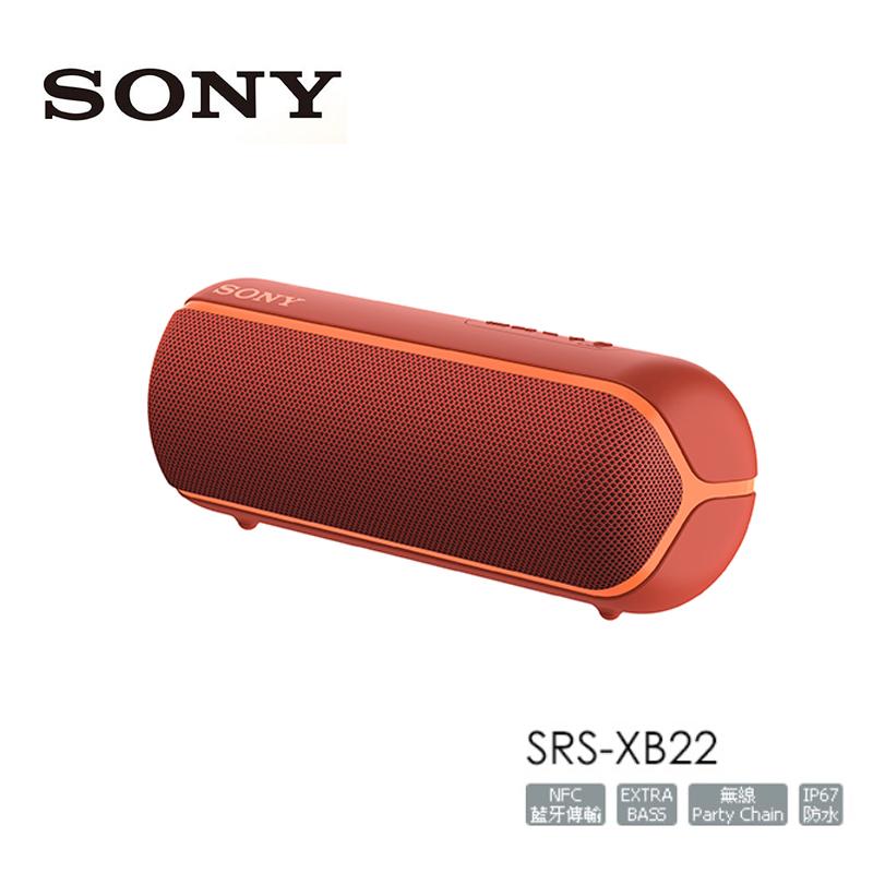 【SONY 索尼】SRS-XB22 防水防塵 超低音可攜式 藍芽喇叭 紅色
