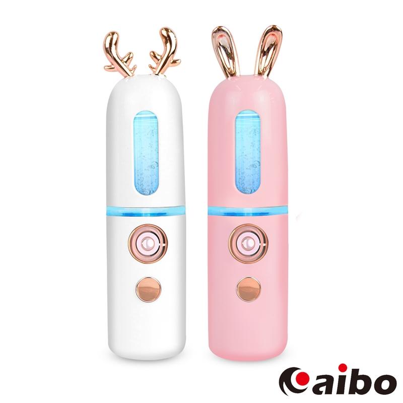 萌寵造型 USB七彩大噴霧補水保濕儀-萌兔粉