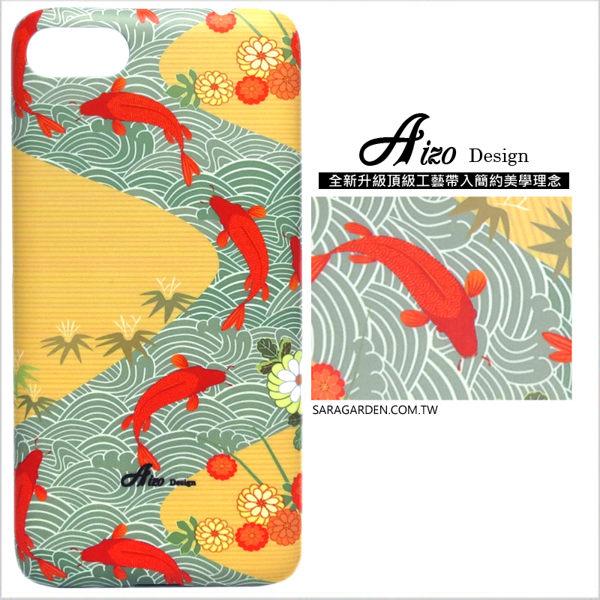 【AIZO】客製化 手機殼 ASUS 華碩 Zenfone4 ZE554KL 5.5吋 保護殼 硬殼 日本碎花鯉魚