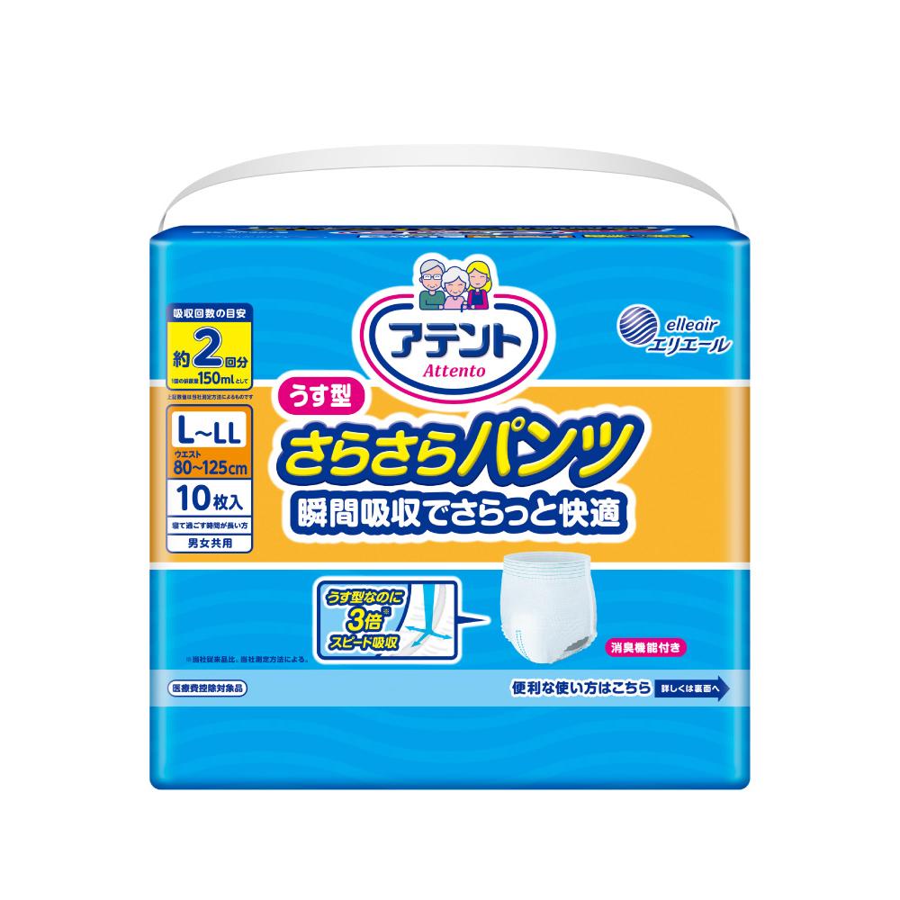 日本大王 Attento超透氣舒適復健褲L~LL10片/包x6包(成箱出貨)