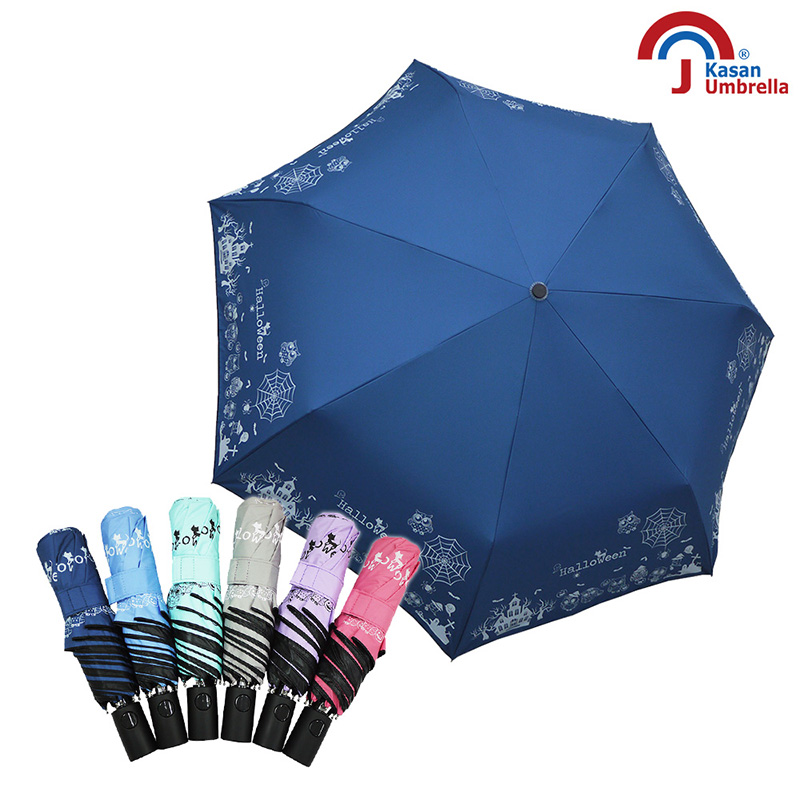 Kasan 晴雨傘 貓頭鷹降溫黑膠自動晴雨傘 萬聖款 深藍