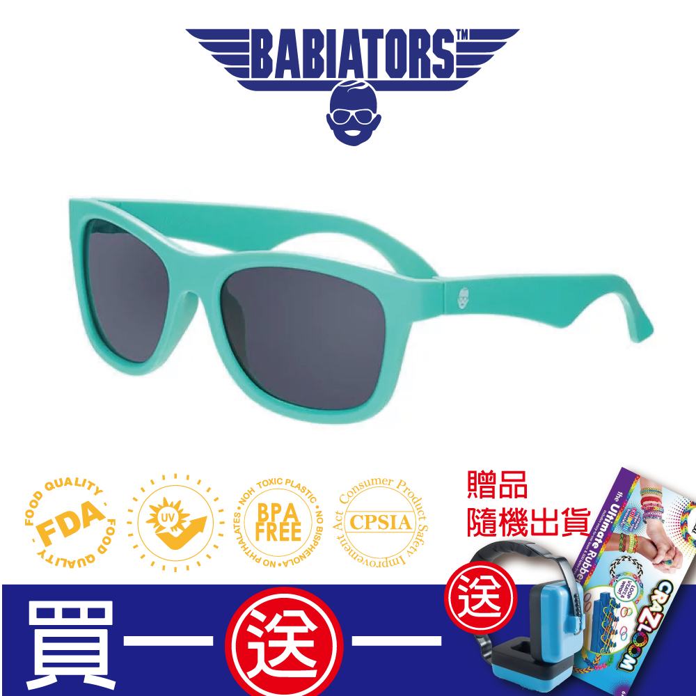 【美國Babiators】航海員系列嬰幼兒太陽眼鏡-湛藍海岸 3-5歲