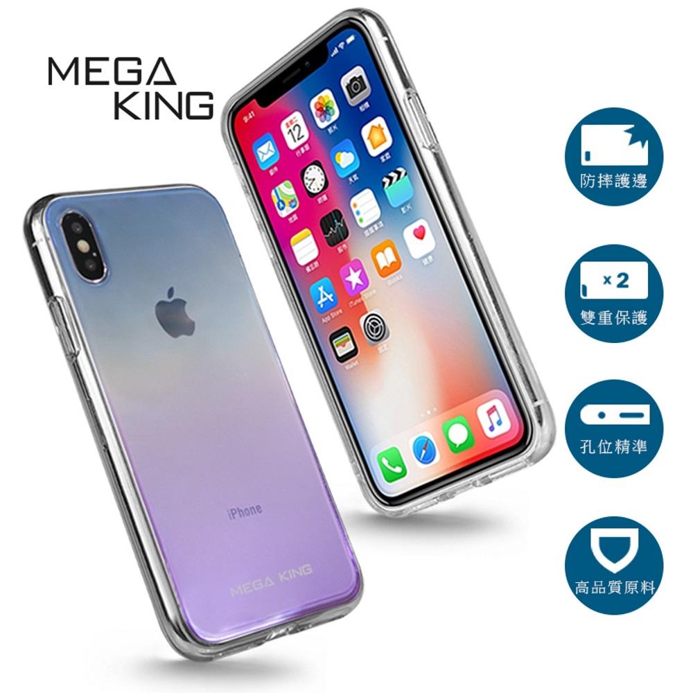 MEGA KING 玻璃背蓋保護套 iPhoneXs Max 漸層