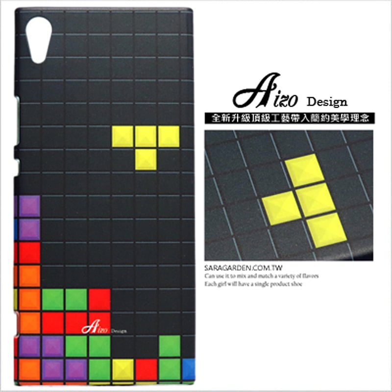 【AIZO】客製化 手機殼 HTC 10 Pro 俄羅斯方塊 保護殼 硬殼
