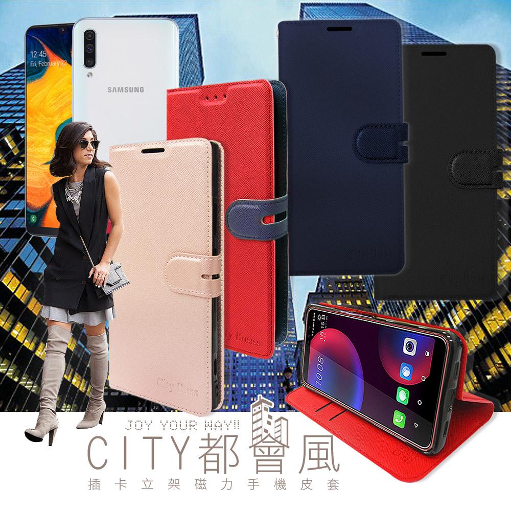 CITY都會風 三星 Samsung Galaxy A50 插卡立架磁力手機皮套 有吊飾孔(玫瑰金)