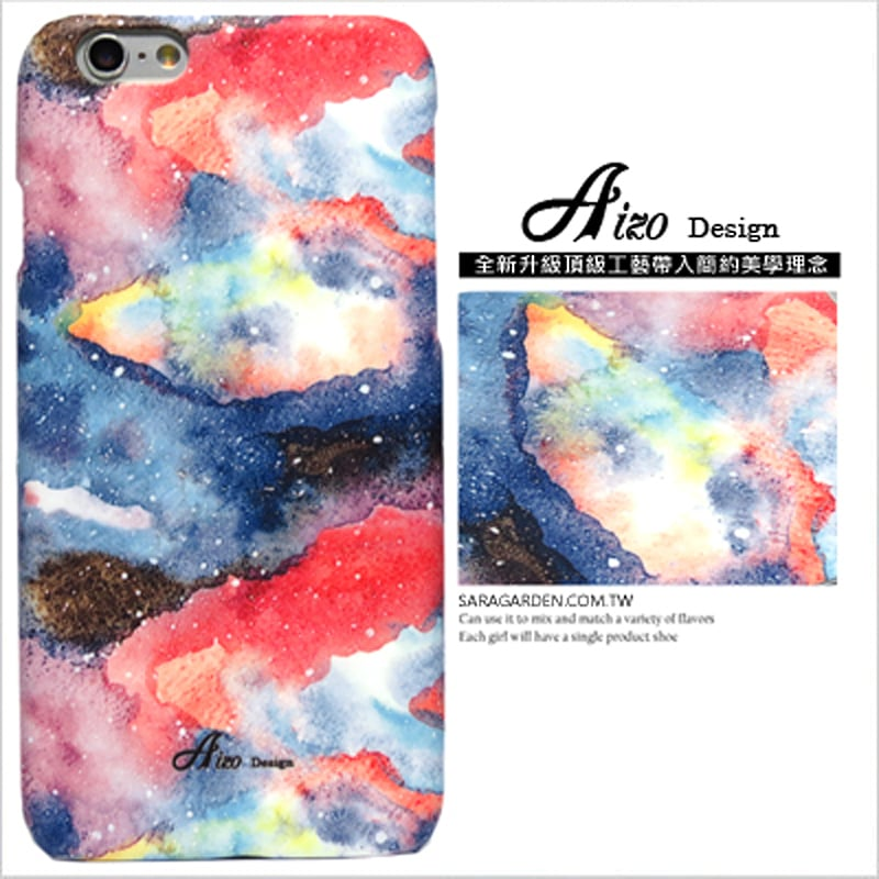 【AIZO】客製化 手機殼 蘋果 iphone7plus iphone8plus i7+ i8+ 漸層 水彩 銀河 保護殼 硬殼