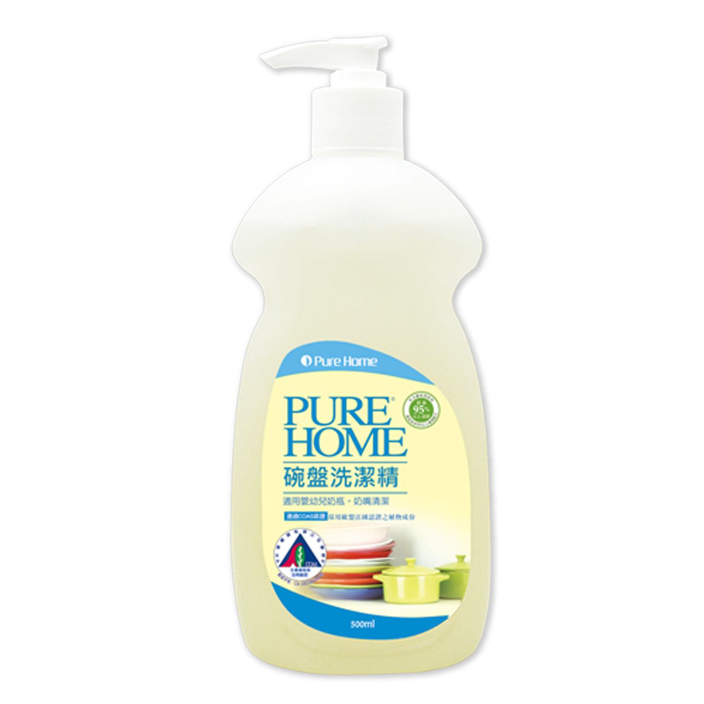 【PURE HOME】碗盤洗潔精500ml 植萃配方 中性不傷肌膚
