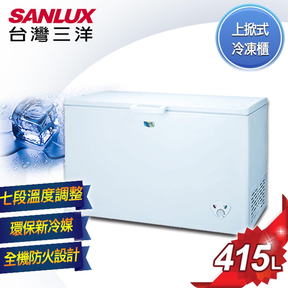 台灣三洋 SANLUX 415L上掀式冷凍櫃 SCF-415W