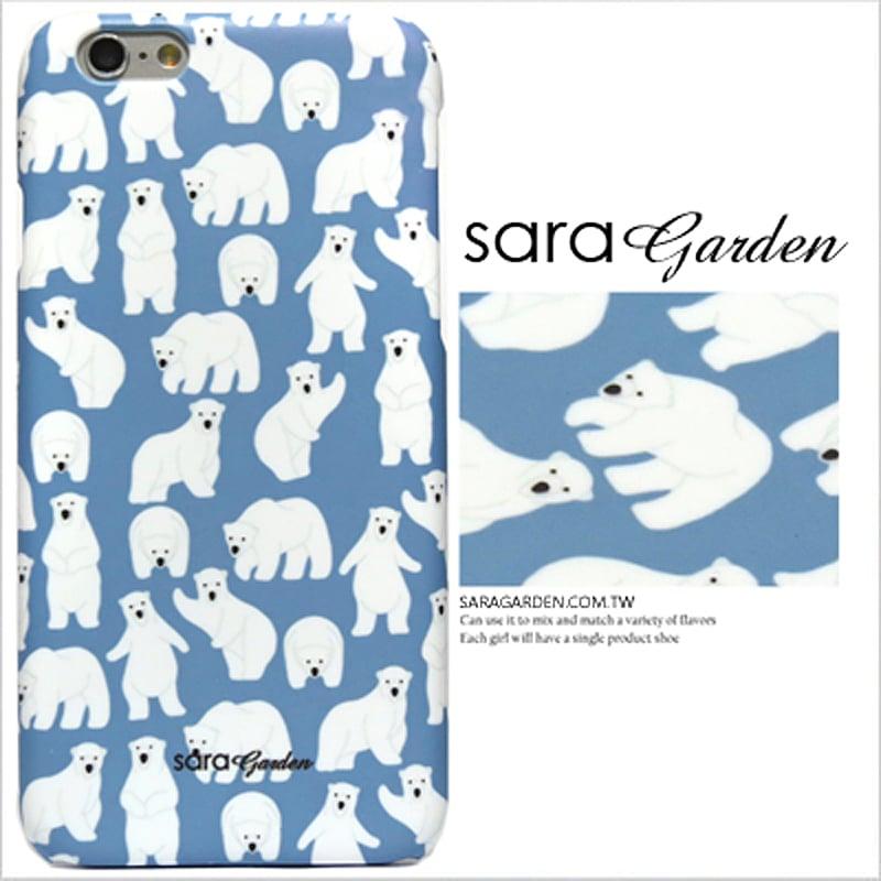 【Sara Garden】客製化 手機殼 HTC 10 Pro 手繪 可愛 北極熊 保護殼 硬殼