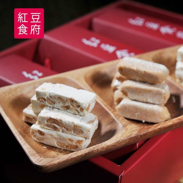 預購《紅豆食府》團圓伴手禮盒(娃娃酥心糖*1+花生牛軋糖*2)/大禮盒(下單七個工作天出貨)