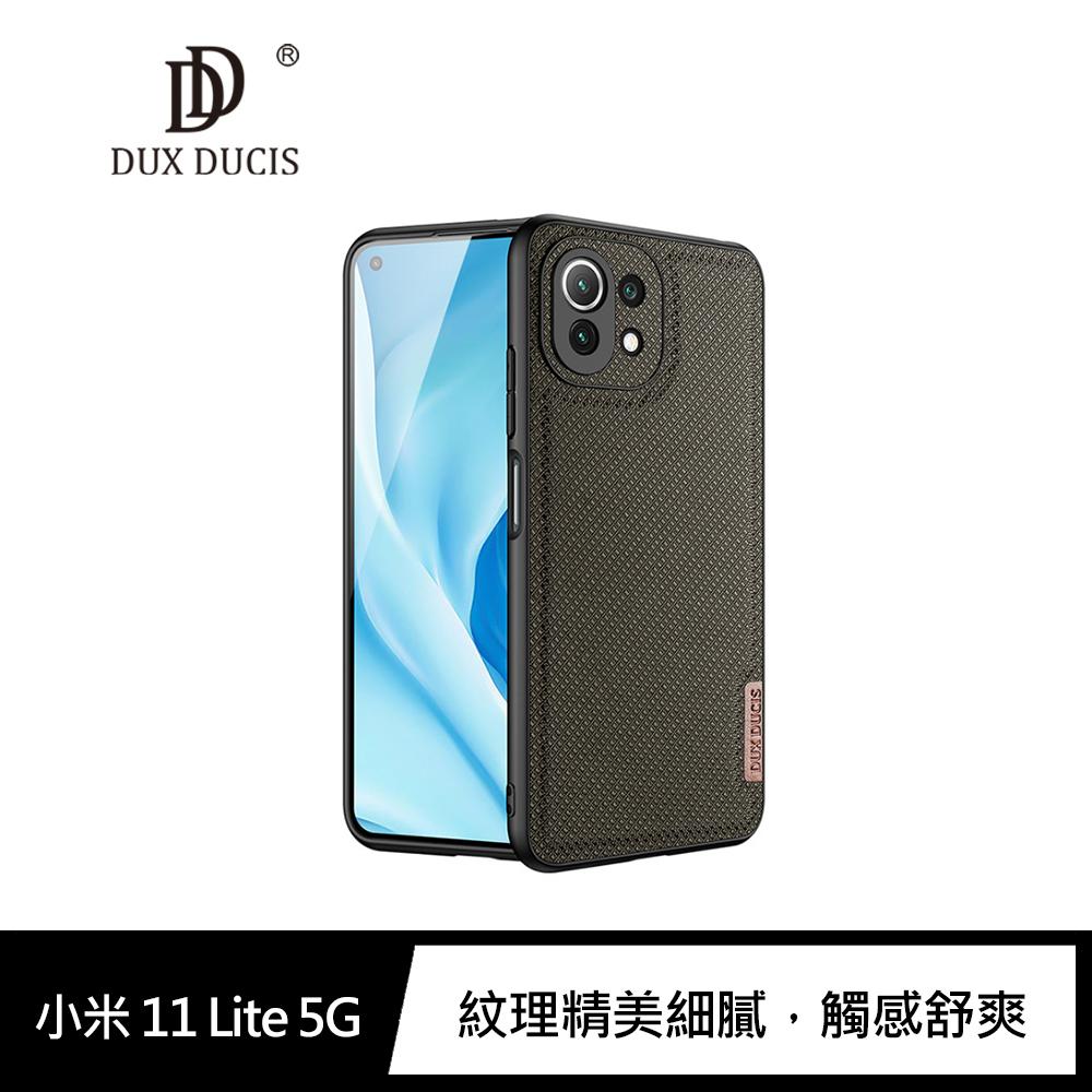 DUX DUCIS 小米 11 Lite 5G Fino 保護殼(軍綠色)
