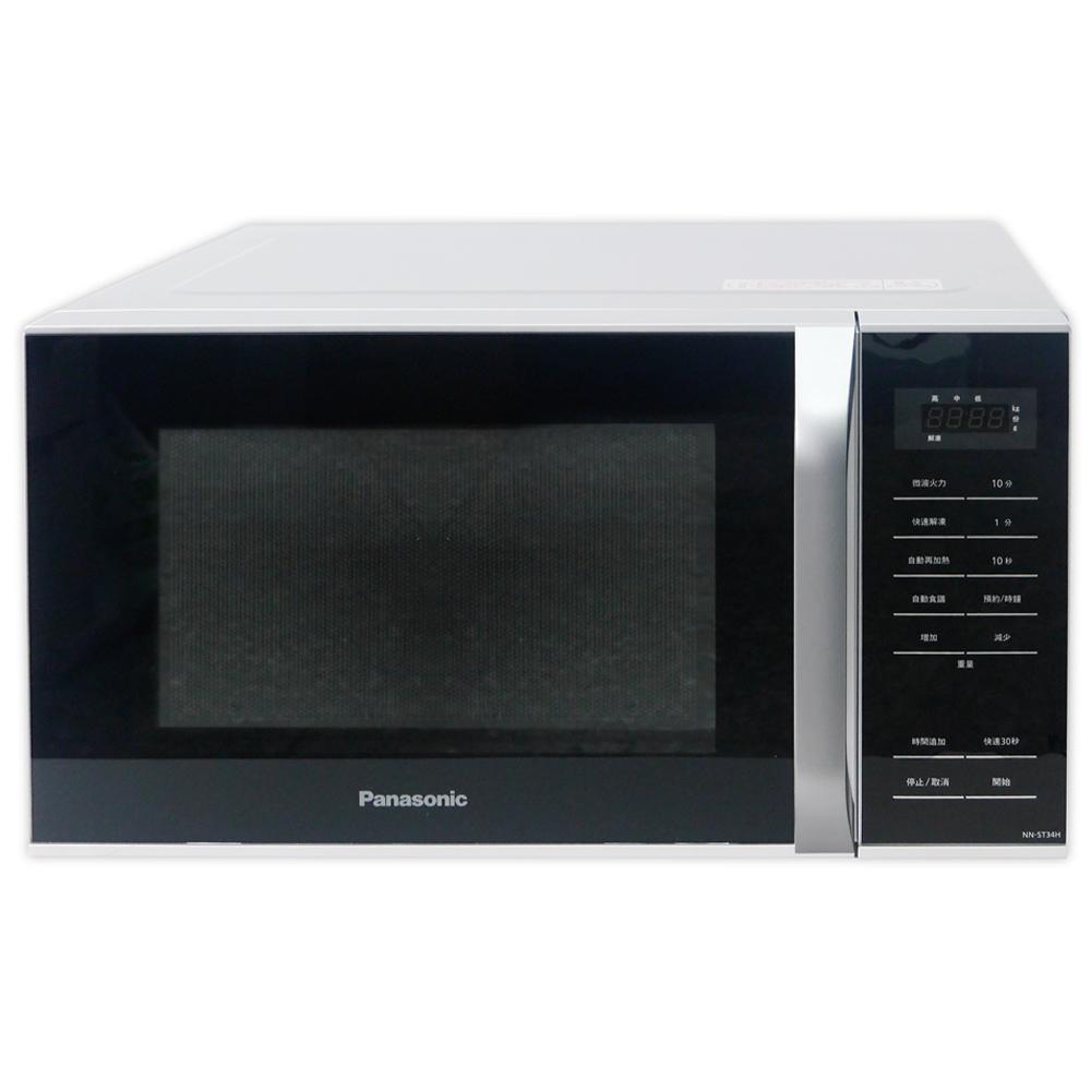 【Panasonic國際牌】25L微電腦微波爐 NN-ST34H