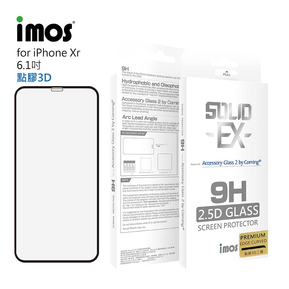 iMos Apple iPhone XR 熱彎3D 全覆蓋美觀版 玻璃螢幕保護貼