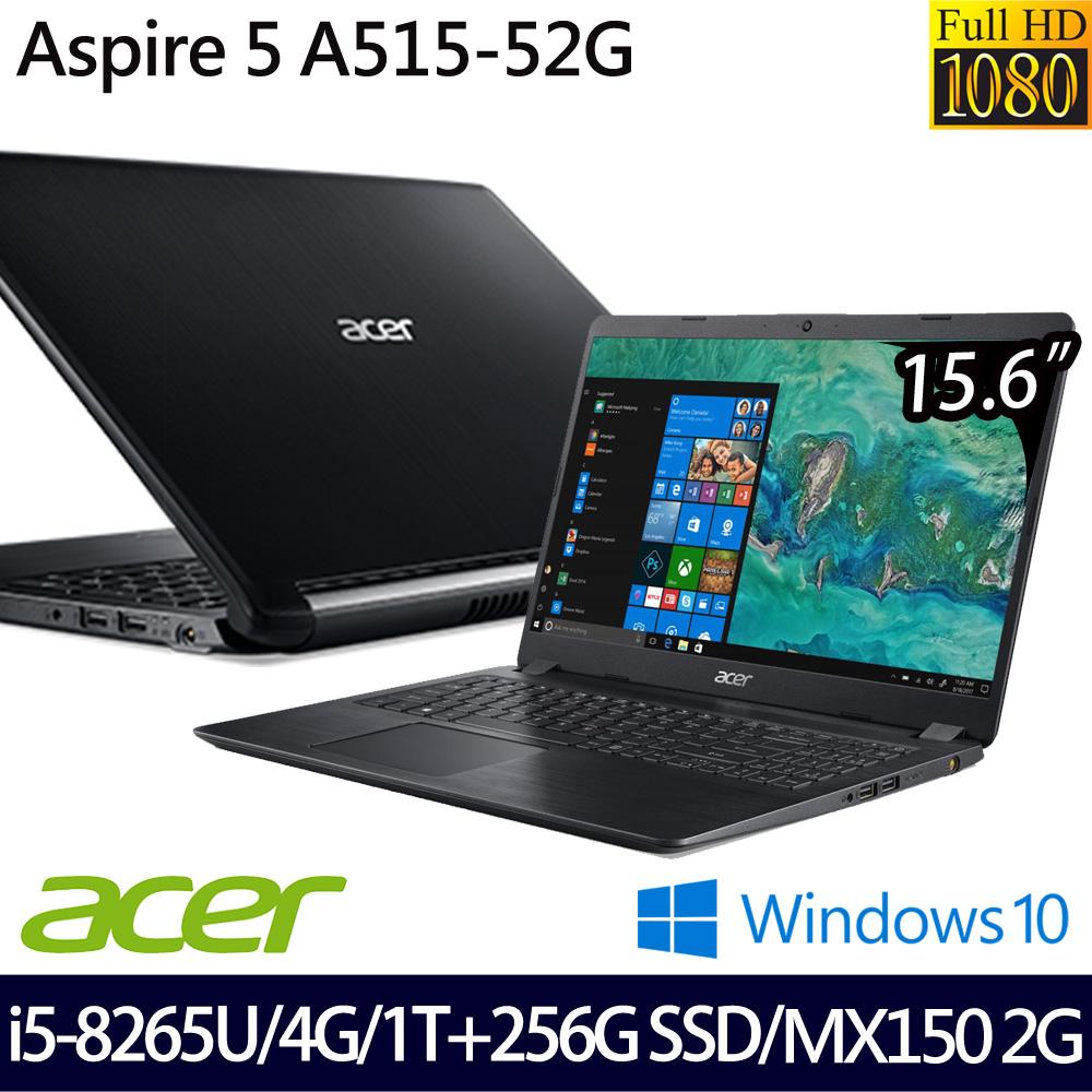【硬碟升級】《Acer 宏碁》A515-52G-51MQ(15.6吋FHD/i5-8265U/4G/1T+256GB SSD/MX150/兩年保)