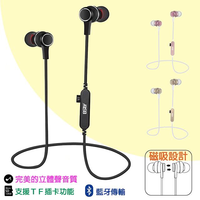 【支援TF插卡功能】磁吸式/立體聲 藍牙耳機(BU-05) -時尚黑