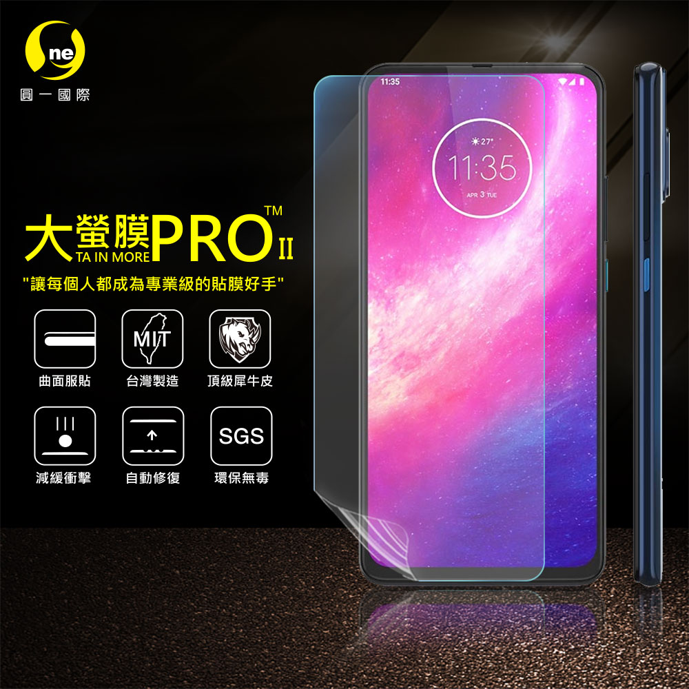 O-ONE旗艦店 大螢膜PRO MOTOROLA One Hyper 螢幕保護貼 亮面透明 台灣生產高規犀牛皮螢幕抗衝擊修復膜