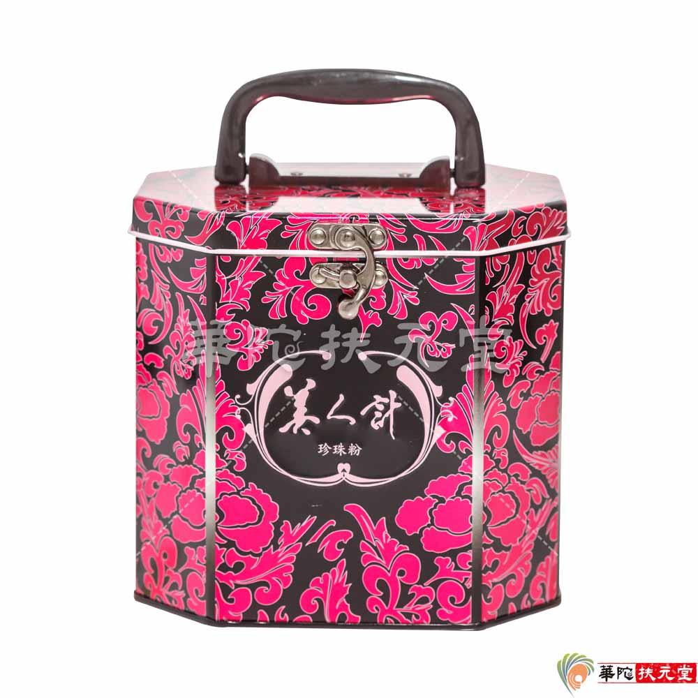 【下殺75折】華陀扶元堂 美人計近微米細目珍珠粉1盒(120包/鐵盒)