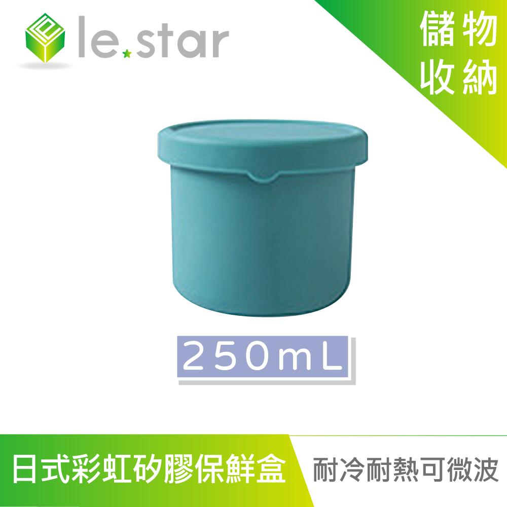 lestar 耐冷熱可微波日式彩虹矽膠保鮮盒 250ml 薄荷綠