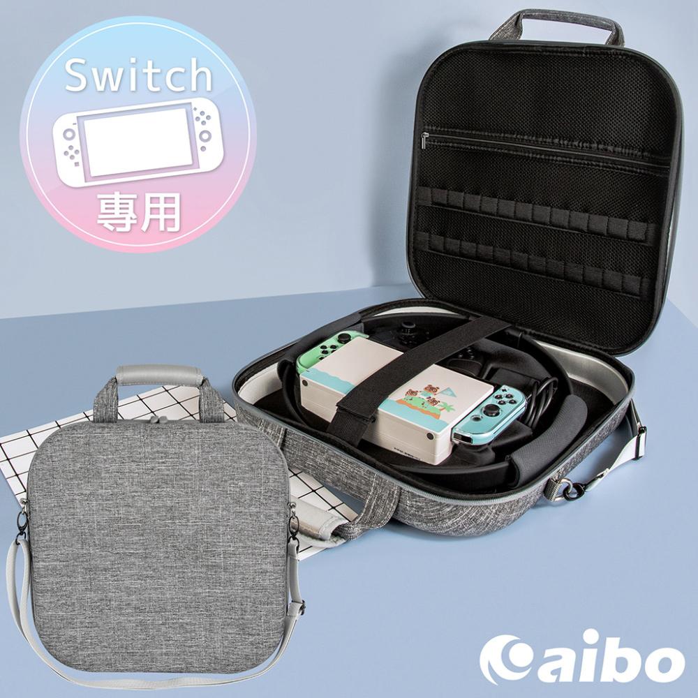 Switch專用 外出型健身環主機收納包(手提/肩背)-灰色