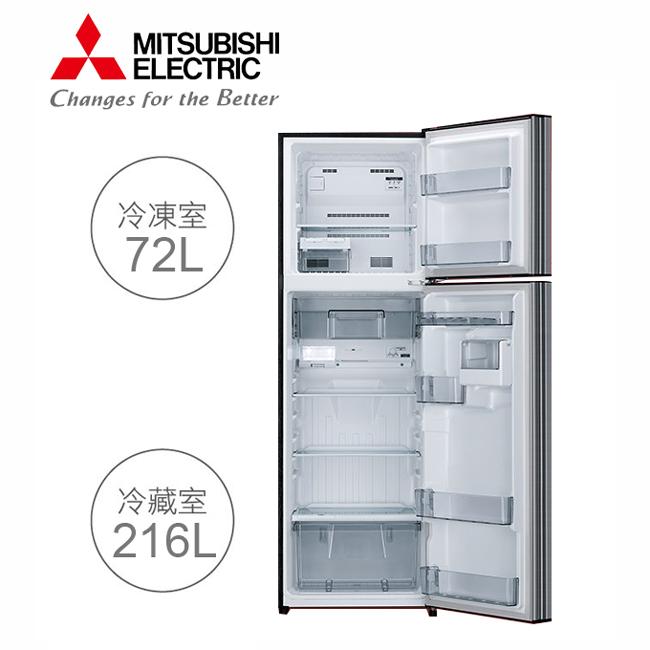 【MITSUBISH三菱】雙門288公升智能變頻冰箱 MR-FC31EP