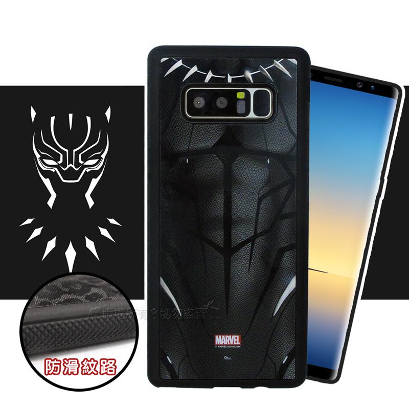 漫威授權 三星 Samsung Note8 黑豹電影版 防滑手機殼(帝查拉)