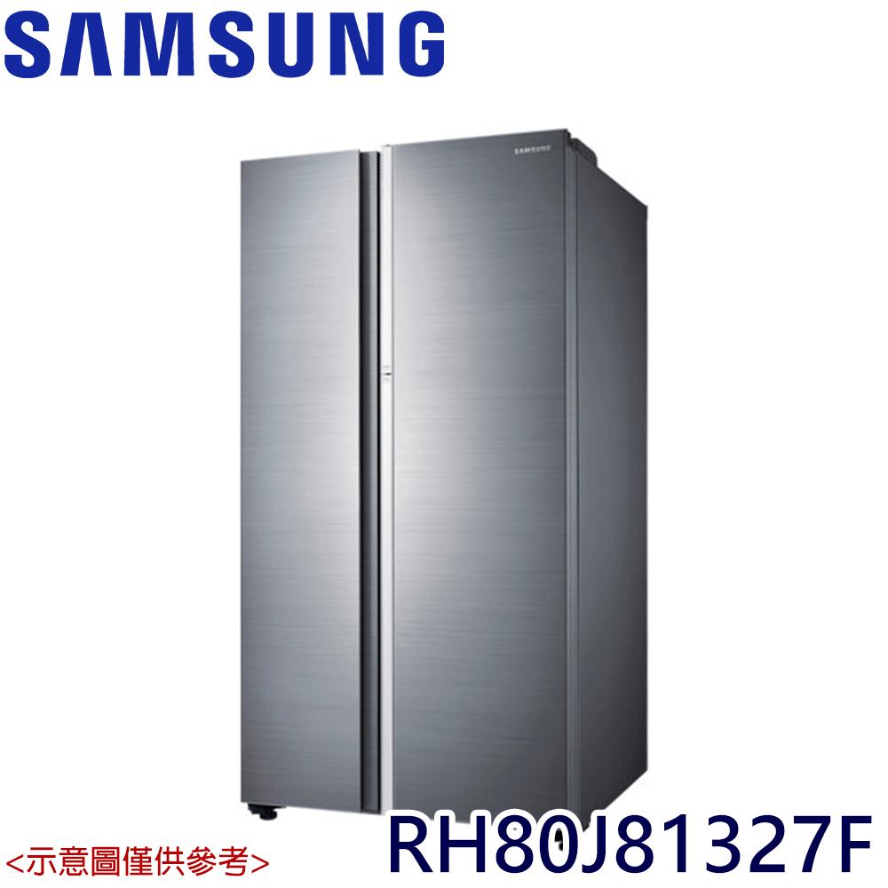 ★原廠回函送★【SAMSUNG三星】825L變頻對開雙門冰箱RH80J81327F