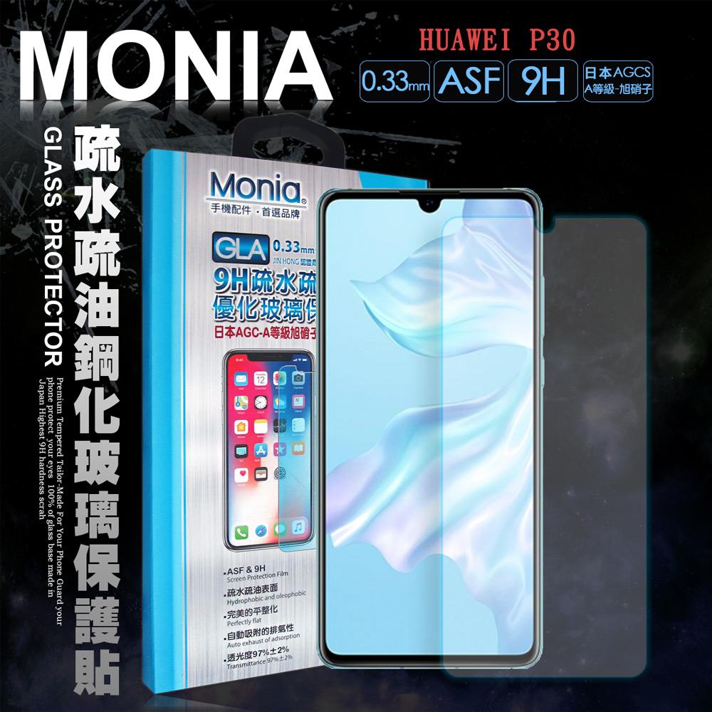 MONIA 華為 HUAWEI P30 日本頂級疏水疏油9H鋼化玻璃膜(非滿版)