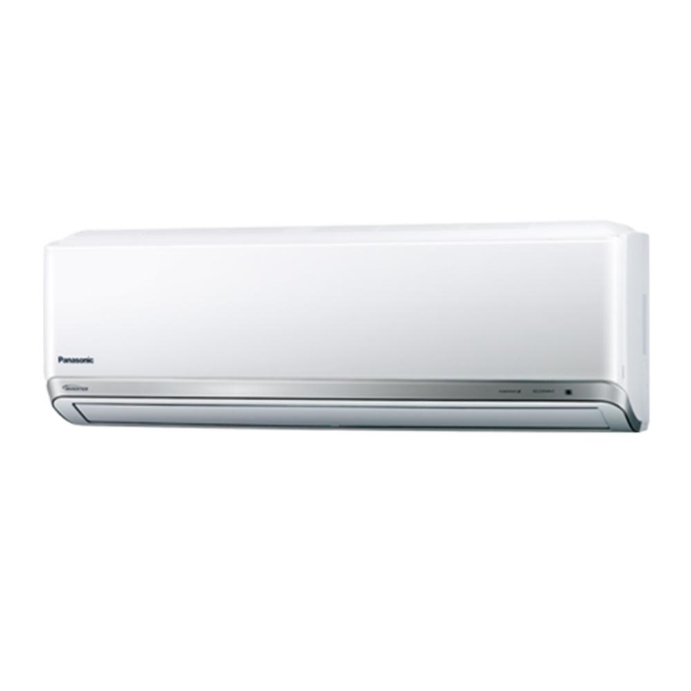 Panasonic國際牌變頻分離式冷氣18坪CS-PX125FA2/CU-PX125FCA2