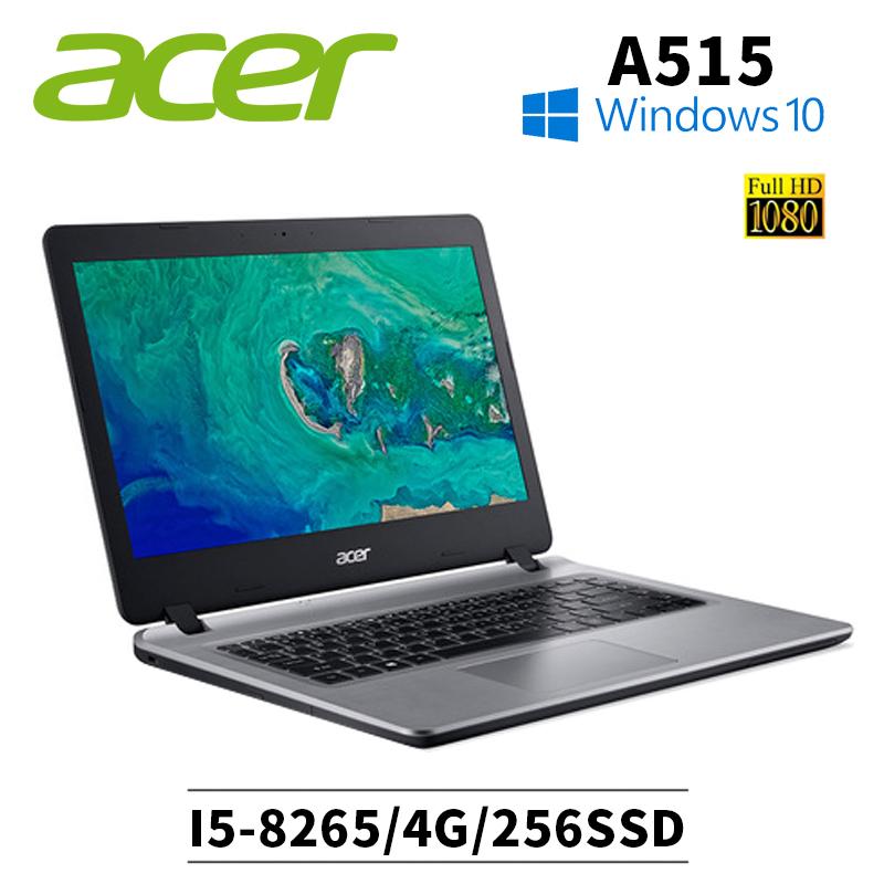 宏碁 A515 15.6吋 52G i5 /8265U/4G/256G SSD/MX250 2G/Win10 效能獨顯筆電 贈無限藍芽耳機 藍芽麥克風