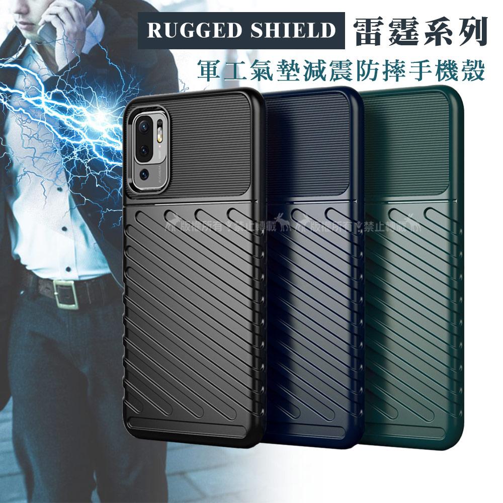 RUGGED SHIELD 雷霆系列 紅米Redmi Note 10 5G/POCO M3 Pro 5G 軍工氣墊減震防摔手機殼(暗夜綠)