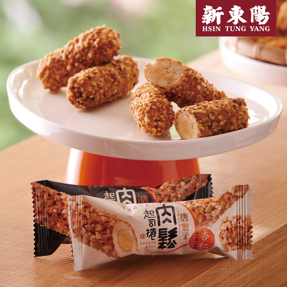 【新東陽】肉鬆起司捲禮盒 (300g芝麻*2盒+杏仁*2盒),免運