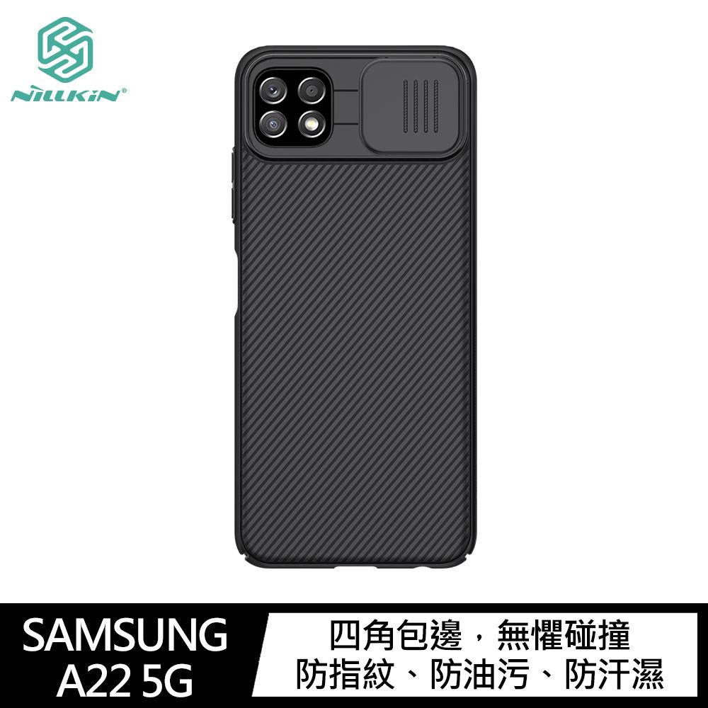 NILLKIN SAMSUNG Galaxy A22 5G 黑鏡保護殼(藍色)