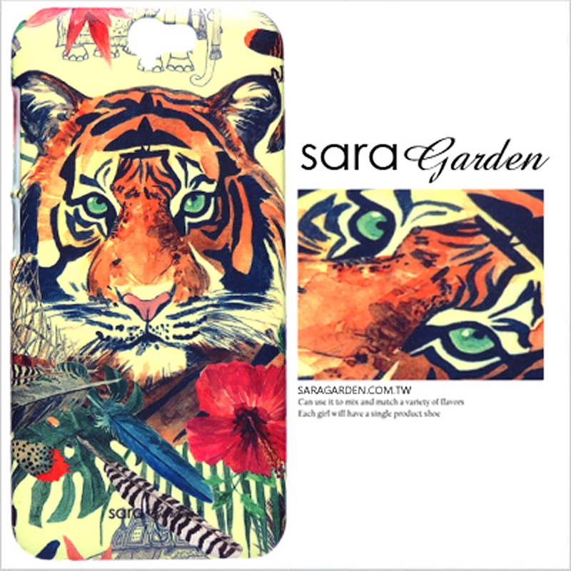 【Sara Garden】客製化 手機殼 HTC 10 Pro 孟加拉虎 保護殼 硬殼