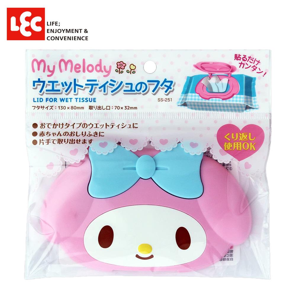 【日本LEC】MELODY造型濕紙巾蓋