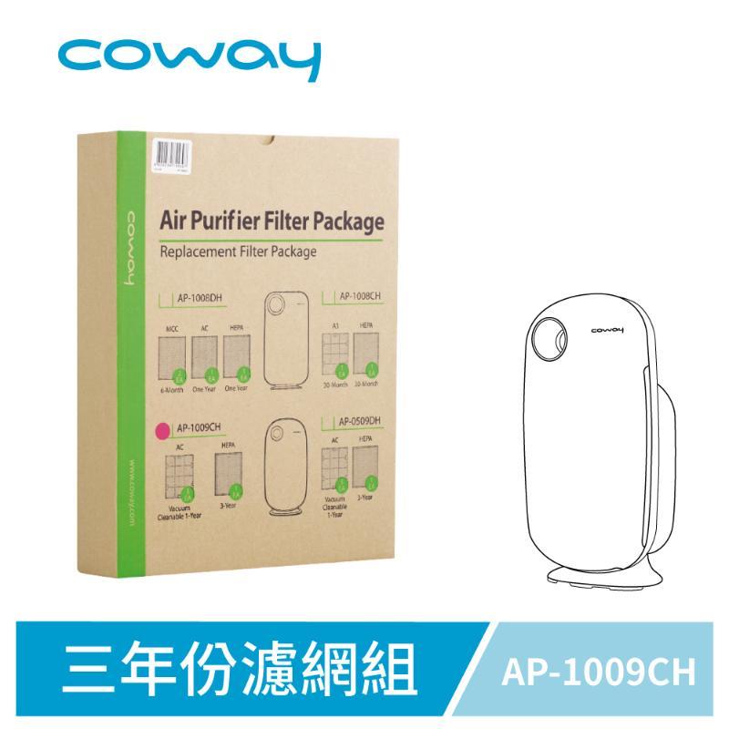 Coway加護抗敏型三年份濾網組(AP-1009CH適用)
