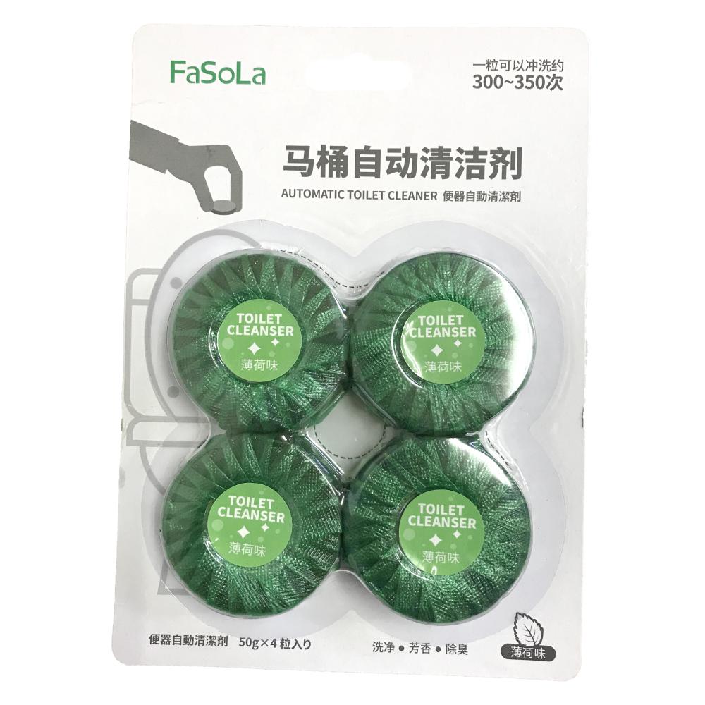 FaSoLa 馬桶自動清潔錠 (4顆1入) -藍色(海洋味)