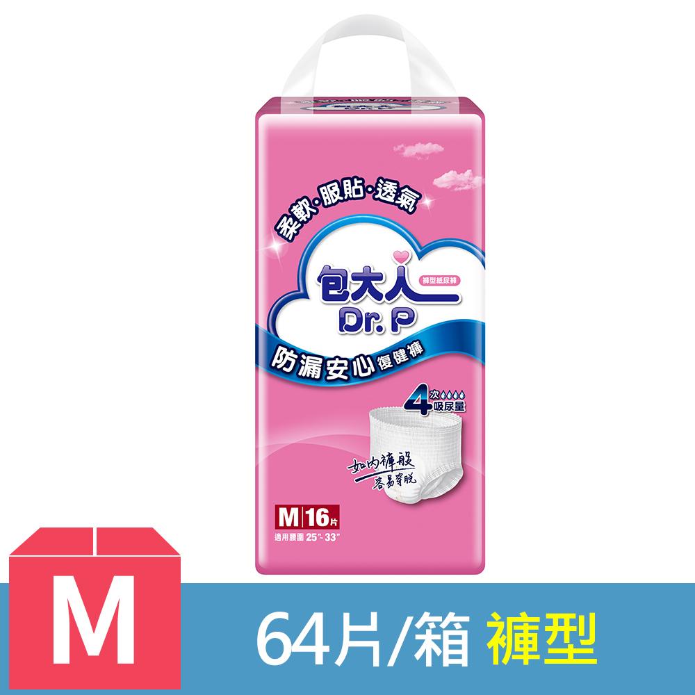 【包大人】 防漏安心復健褲 M號 (16片x4包/箱)