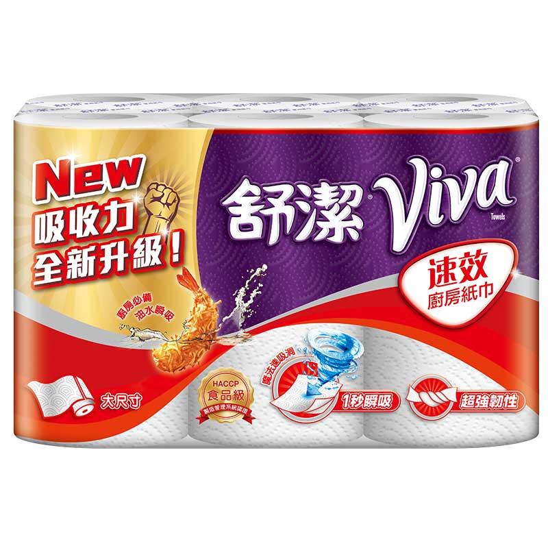 【舒潔】 VIVA 速效廚房紙巾(60張x6捲x6串)