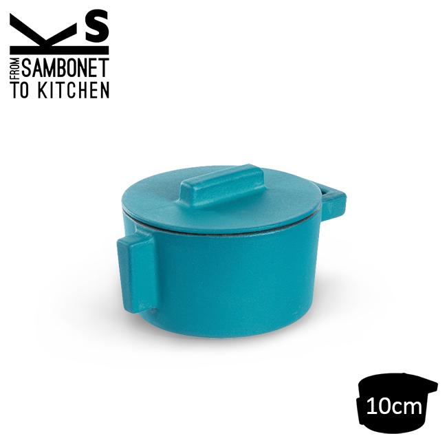 【義大利Sambonet】Terra Cotto系列圓形鑄鐵湯鍋10cm(藍綠色)