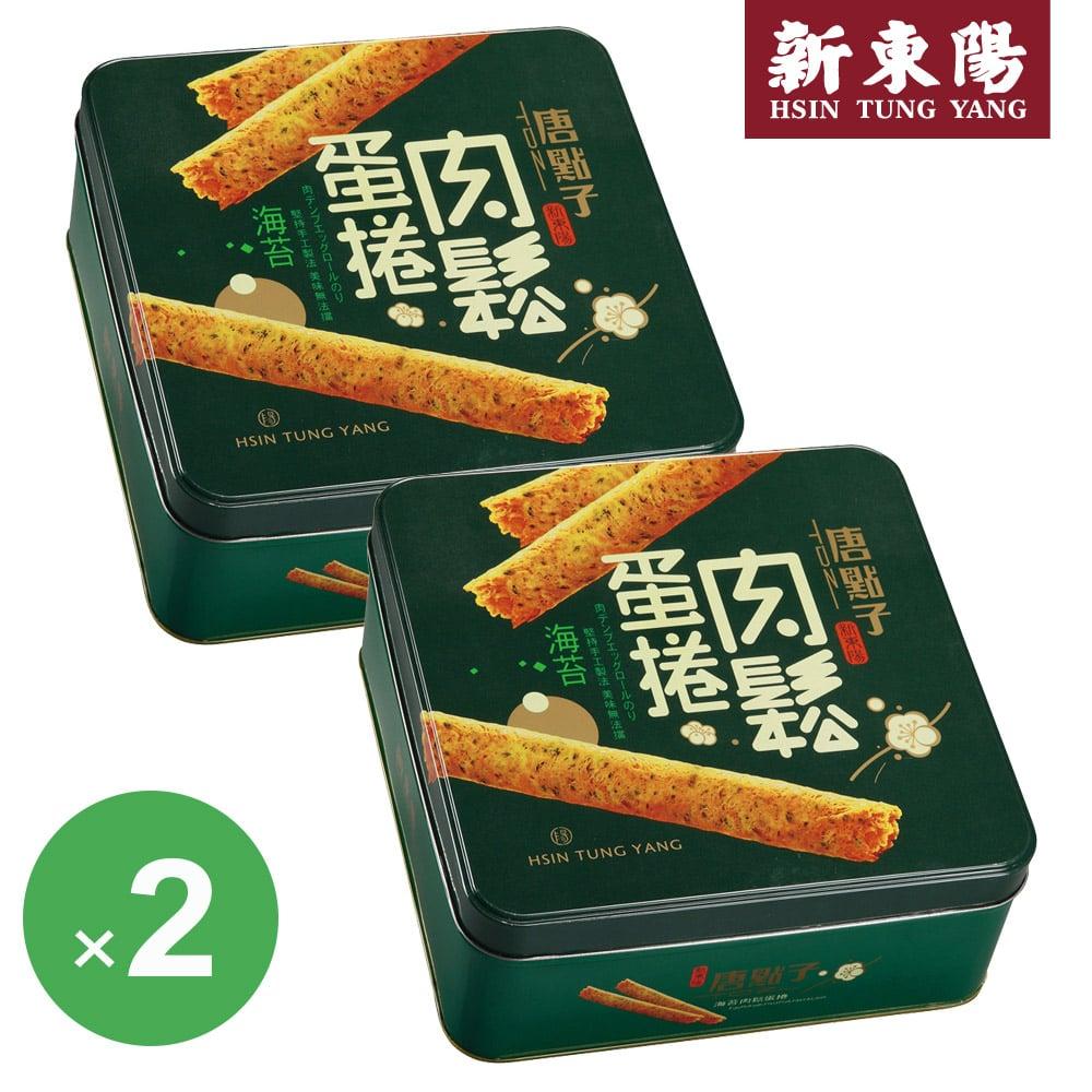 【新東陽】海苔肉鬆蛋捲禮盒(34gx9入*2盒)
