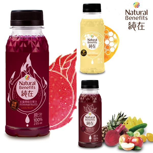《純在》冷壓鮮榨蔬果汁6瓶(235ml/瓶)(甜菜根綜合果汁*2+蜂蜜檸檬柳橙汁*2+紅龍果綜合果汁*2)