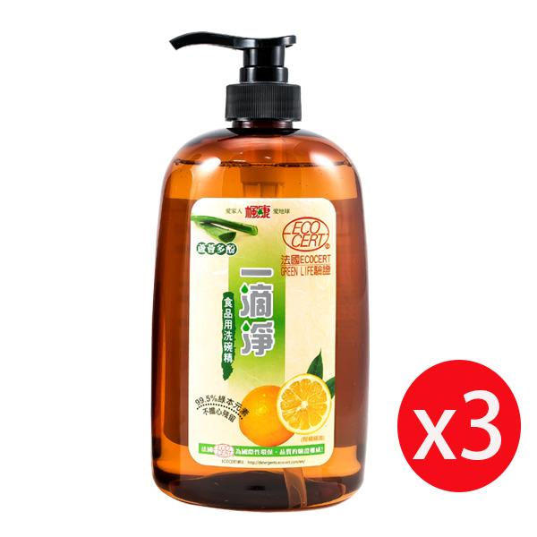 楓康一滴淨蘆薈多酚洗潔精-柑橘植萃1000g*3入