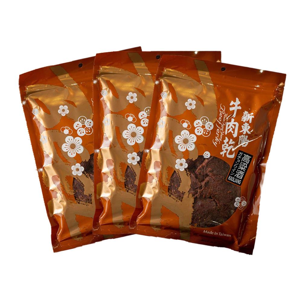 【新東陽】高粱酒牛肉乾 (220g*3包)