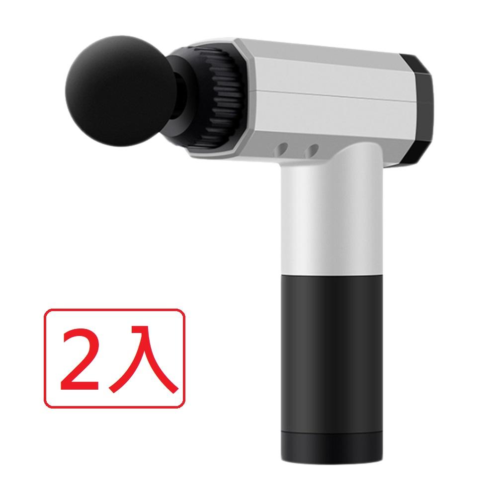 2入優惠組 觸控USB充電螢幕顯示筋膜按摩槍K4白+藍